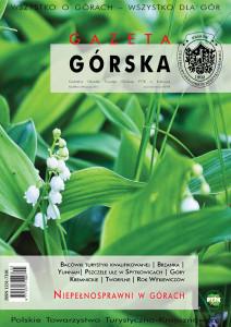 GG 25 wiosna 2015 okładka druk