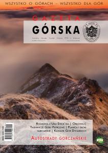 GG 27 jesien 2015 okładka druk pół 1920