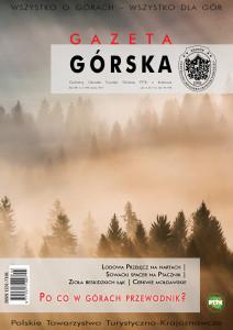 GG 33 wiosna 2017 okładka pół1920